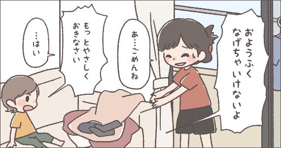2016.9.8イラスト5